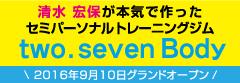two.seven Body